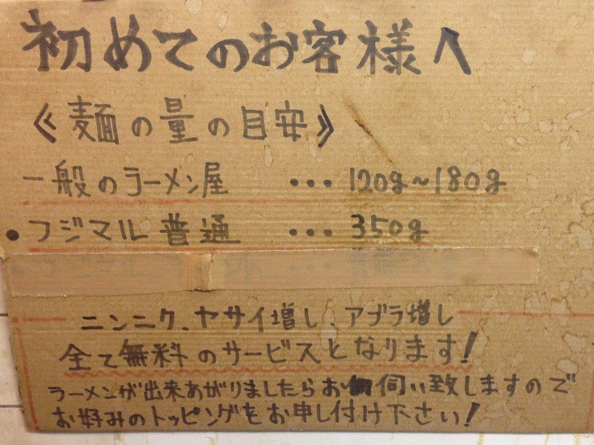 西新井 富士 丸 富士丸西新井 持ち帰りの方法と利用した口コミ!家での調理方法も