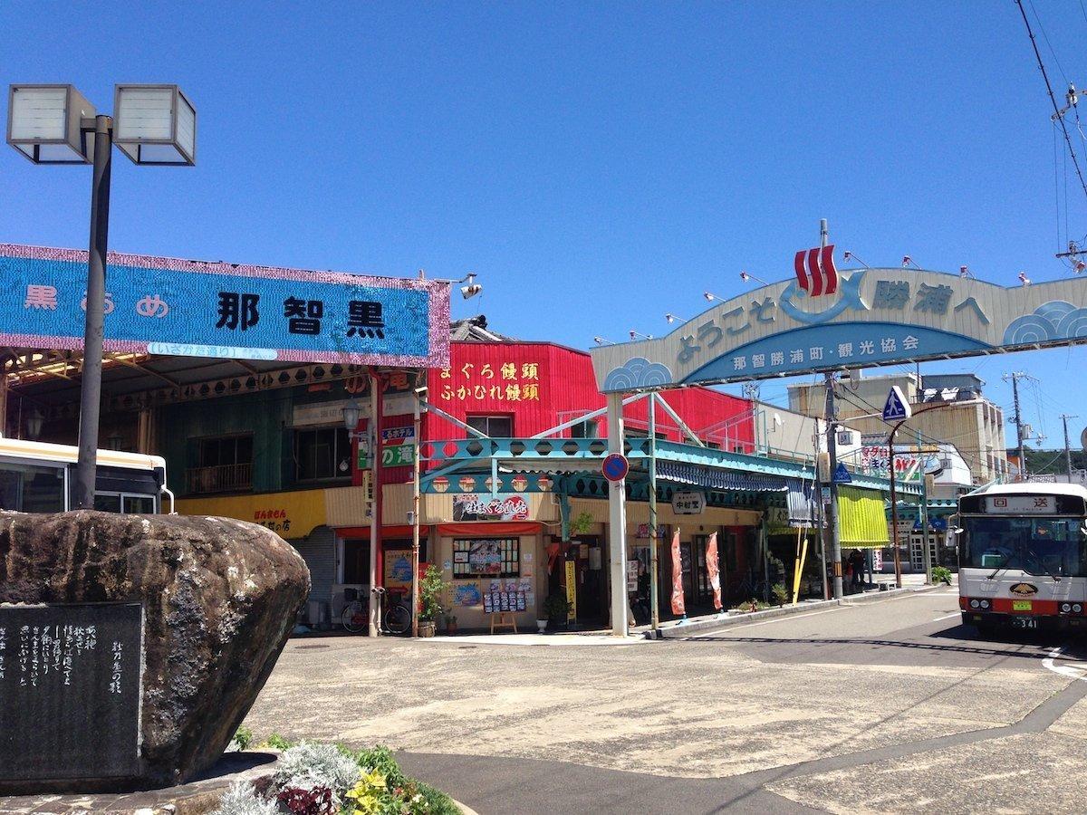大門坂から那智の滝へ!世界遺産の熊野古道を歩いたよ!